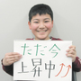 松ゼミ生の笑顔
